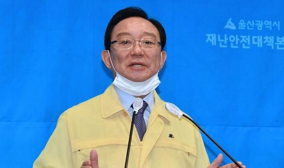 송철호 울산시장 [뉴스1]
