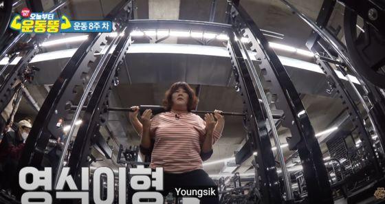 개그우먼 김민경이 다양한 운동에 도전하는 웹예능 '오늘부터 운동뚱' 한 장면. [유튜브 캡처]
