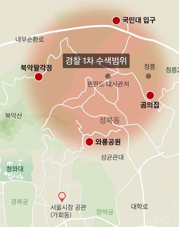 경찰 1차 수색범위. 그래픽=박경민 기자 minn@joongang.co.kr