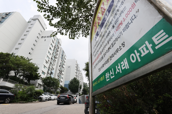 노영민 대통령 비서실장이 청주 아파트를 파는 대신 보유하려다 여론에 밀려 결국 매각하기로 결정한 서울 서초구 반포동 한신서래아파트. [뉴스1]