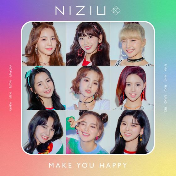 JYP가 새롭게 내놓은 일본 9인조 걸그룹 니쥬(NiziU)의 앨범 재킷 [사진 JYP엔터테인먼트]