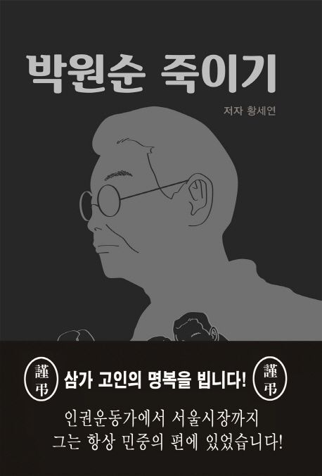중원문화=연합뉴스