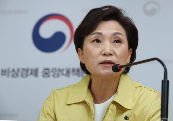 [7ㆍ10대책]공급 빠진 22번째 부동산 대책…김현미 재건축 완화 못해