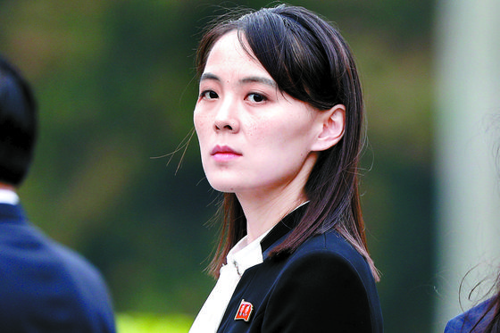 북한 김정은 국무위원장의 여동생 김여정 노동당 제1부부장. [연합뉴스]
