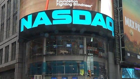 뉴욕증시 소폭 하락…나스닥은 이틀 연속 최고치