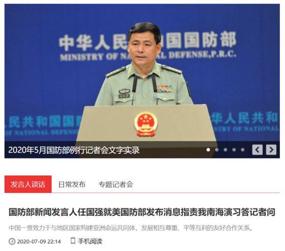 남중국해 맴도는 美핵항모…中 군사도발 중단하라 강력 경고