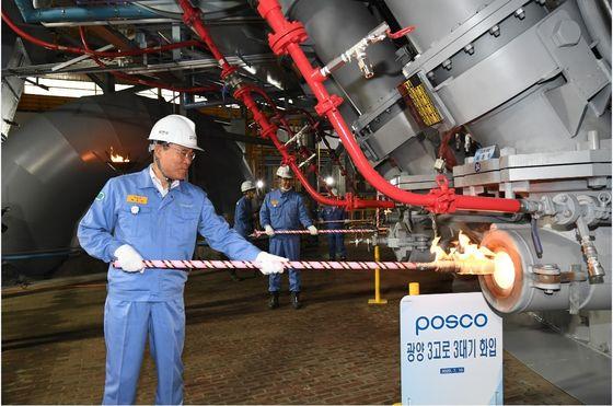 """포스코, 보수 마친 광양제철소 3고로 재가동… """"스마트·친환경"""""""