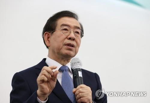 박원순 서울시장. 연합뉴스