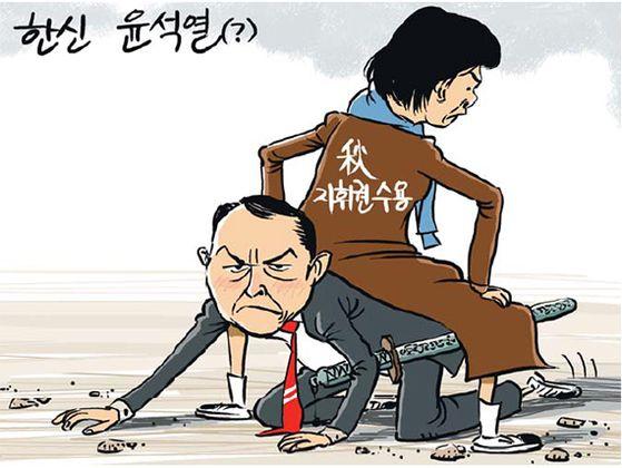 회룡 만평(7월 10일자)