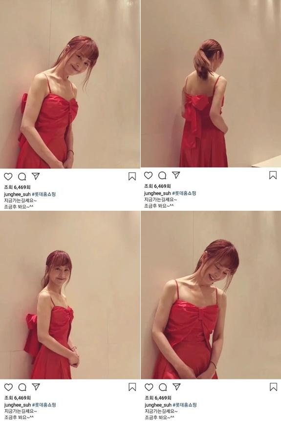 서정희가 sns에 공개한 파격 레드 드레스 자태.