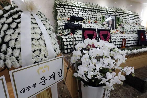 11일 오후 서울 송파구 서울아산병원 장례식장에 마련된 고(故) 백선엽 장군 빈소에 문재인 대통령이 보낸 조화가 놓여 있다. 뉴스1