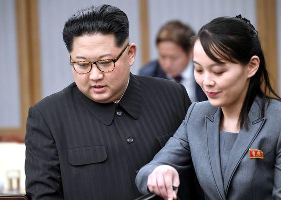 김정은 북한 국무위원장과 그의 여동생인 김여정 당 중앙위 제1부부장. 연합뉴스