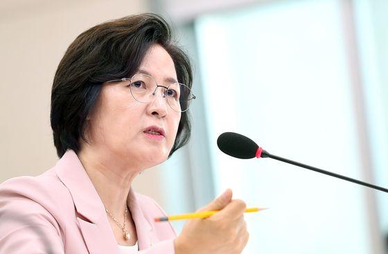 추미애 법무장관. 연합뉴스