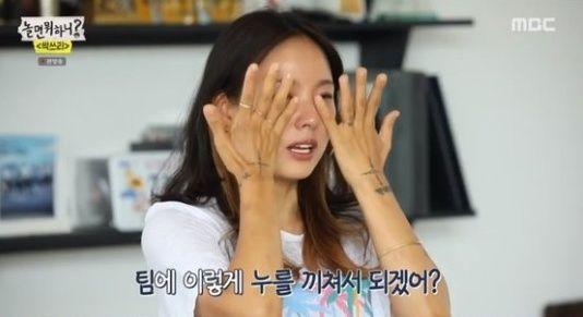 MBC 예능프로그램 '놀면 뭐하니?'에 출연 중인 이효리. [사진 MBC]