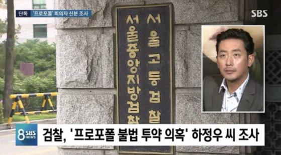 SBS뉴스 방송 캡처