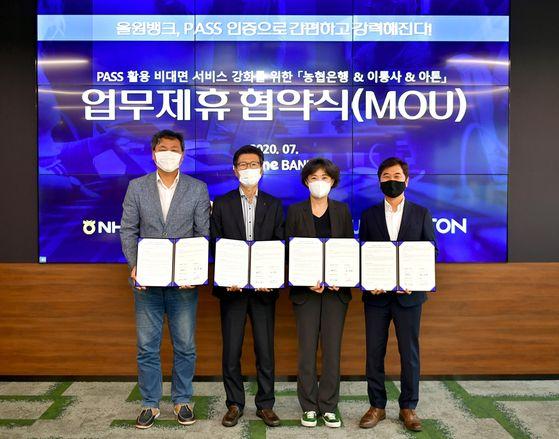 이통3사와 NH농협은행, 핀테크 보안 기업 아톤은 서울 서초구 소재 NH디지털 혁신캠퍼스에서 '패스' 앱 기반 비대면 금융 서비스 강화를 위한 업무협약을 체결했다. [SKT 제공]