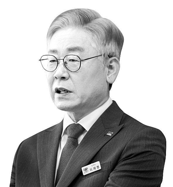 이재명 경기지사. 연합뉴스