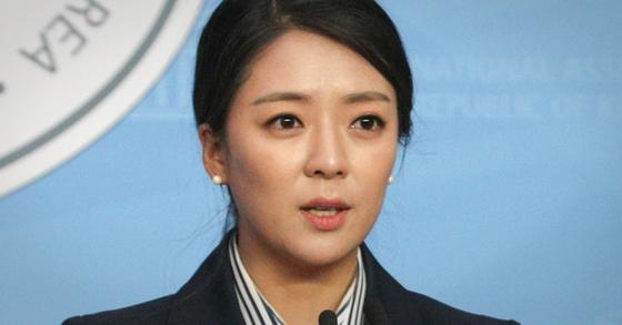 배현진 미래통합당 의원. 뉴스1