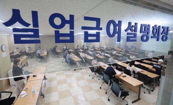 6일 서울 중구 서울지방고용노동청에서 구직자들이 실업급여 설명회에 참석해 설명을 듣고 있다. 뉴스1