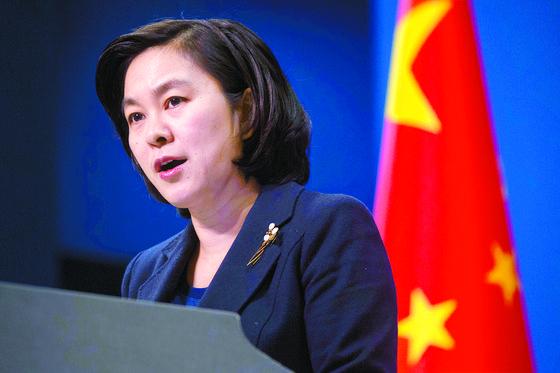 화춘잉 중국 외교부 수석대변인. [AP=연합뉴스]
