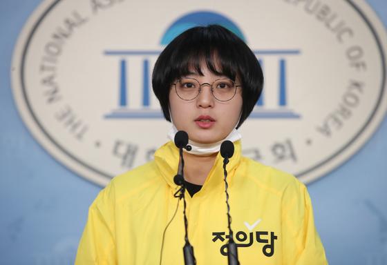 류호정 정의당 국회의원이 국회 정론관에서 기자회견을 하고 있다. 연합뉴스