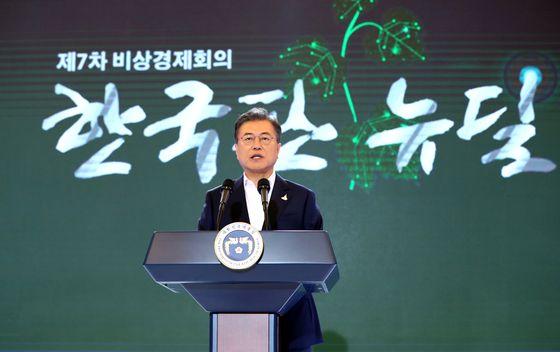문재인 대통령이 14일 청와대 영빈관에서 '한국판 뉴딜 국민보고대회'를 주재하고 있다. 연합뉴스