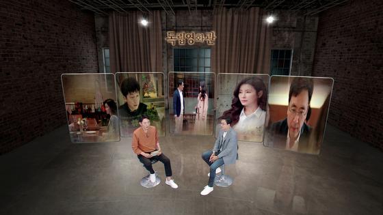 KBS 1TV '독립영화관'