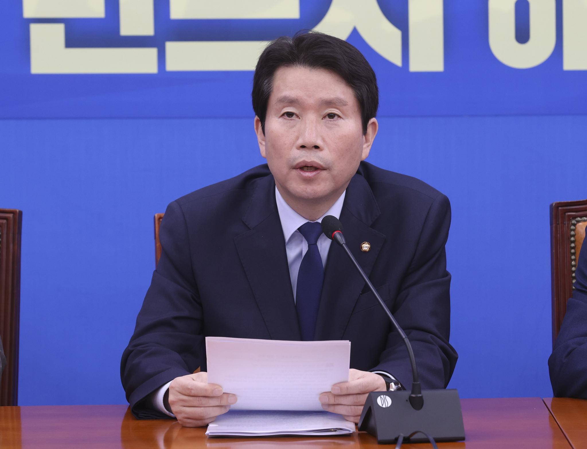 이인영 통일부 장관 후보자. 중앙포토