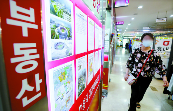 지난 9일 오후 서울 송파구 아파트 단지의 모습. 뉴스1
