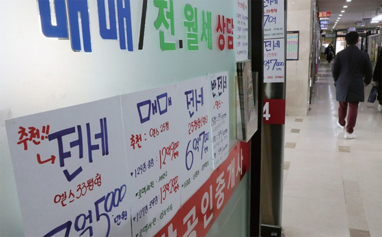 전세 보증금이 적힌 공인중개사 사무소 앞. [중앙포토]