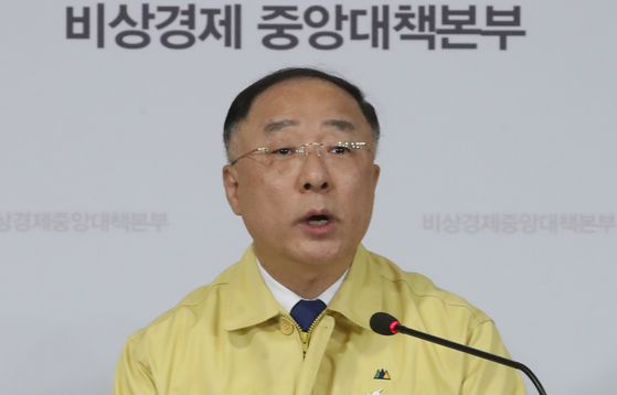 홍남기 경제부총리 겸 기획재정부 장관. 뉴시스