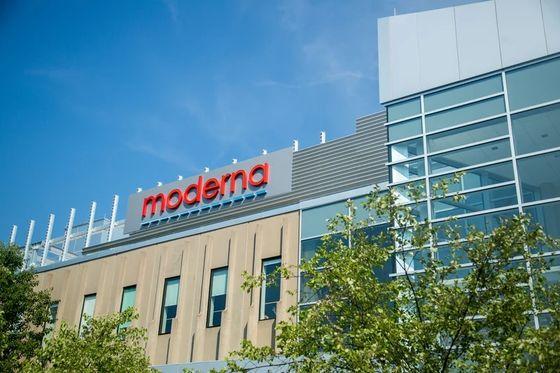 미국 매사추세츠에 있는 모더나 본사