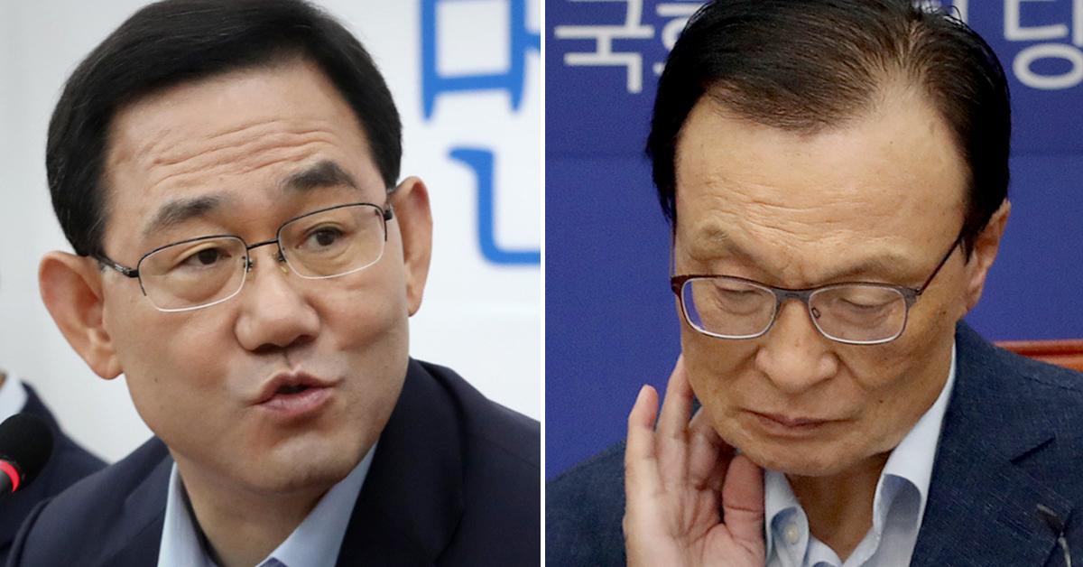 주호영 미래통합당 원내대표(왼쪽)과 이해찬 더불어민주당 대표. 연합뉴스·뉴스1