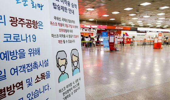 14일 광주광역시 광산구 광주공항 대기실에 마스크 착용 의무화를 알리는 안내문이 설치돼 있다. 프리랜서 장정필