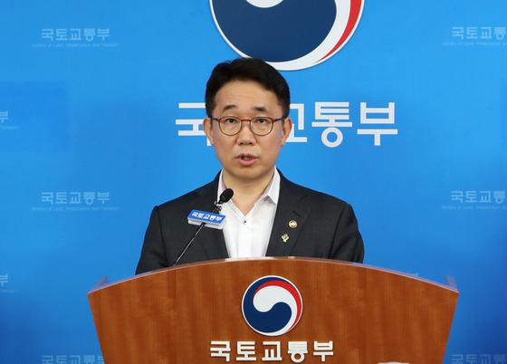 박선호 국토교통부 1차관. [뉴스1]