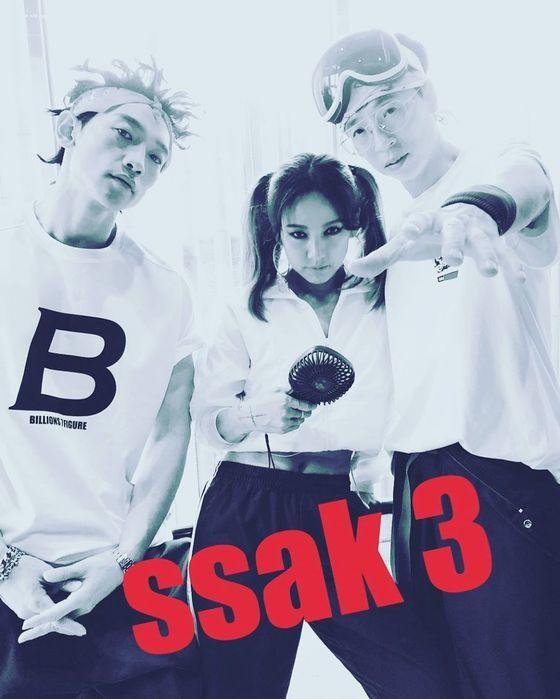 오는 25일 공식 데뷔를 앞두고 있는 프로젝트 그룹 '싹쓰리'의 음악과 스타일이 화제다. 사진 MBC '놀면 뭐하니' 공식 인스타그램