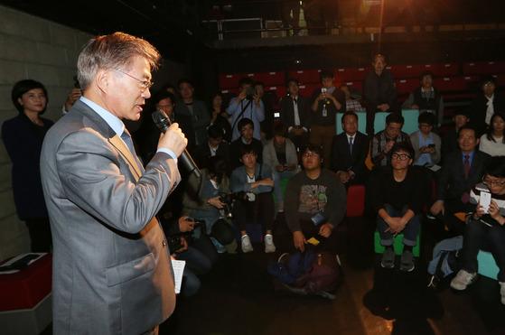 2015년 10월 11일 새정치민주연합 문재인 대표 [중앙포토]