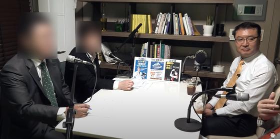 이철 전 밸류인베스트먼트코리아(VIK) 대표 측근으로 알려진 지모씨가 황희석 전 법무부 인권국장(오른쪽)과 함께 인터넷 방송에 출연했다. 지씨는 카메라에 나오지 않았다. [유튜브 사진]