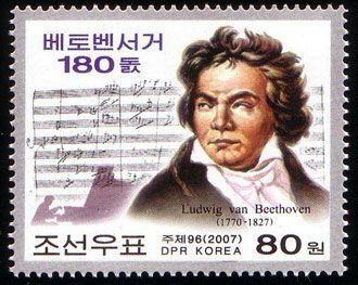 해외 직거래 사이트에 올라온 북한의 베토벤 기념 주화와 우표.