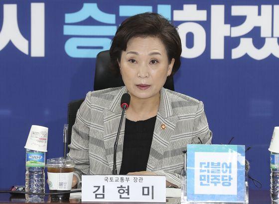 김현미 국토교통부 장관이 15일 국회 의원회관에서 열린 더불어민주당 국토교통위원들과 국토교통부와의 당정협의에서 발언하고 있다. 임현동 기자