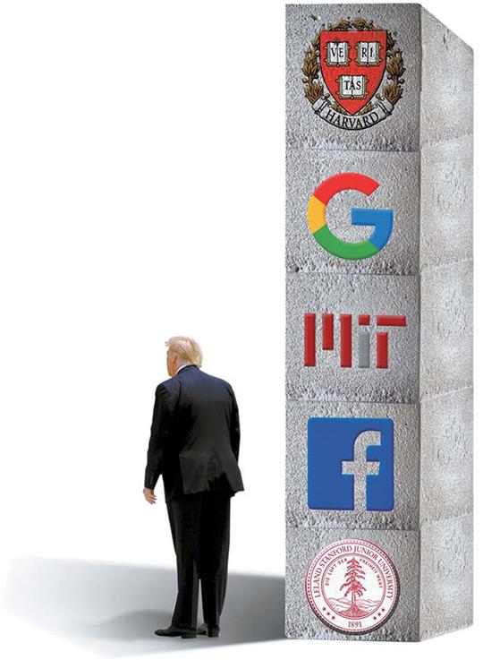 트럼프 폭주 멈춰세운 하버드·MIT