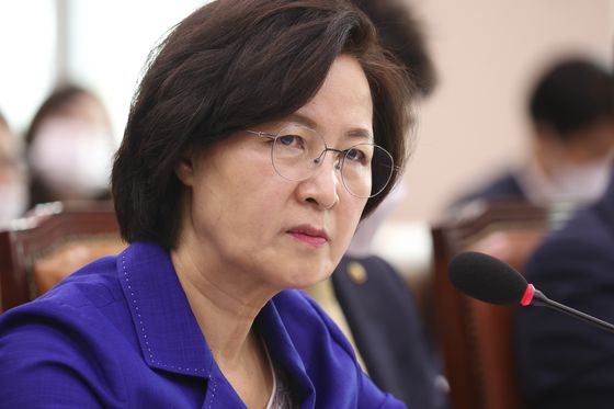 추미애 법무부 장관. 임현동 기자