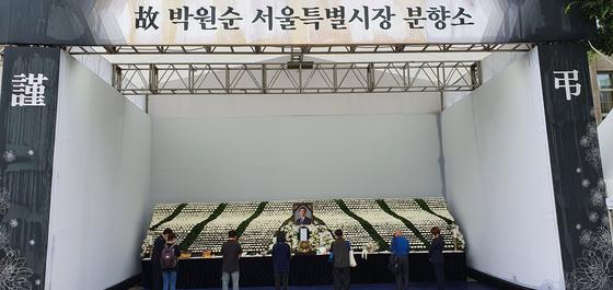 서울시청 광장에 마련된 고(故) 박원순 서울시장 분향소. 중앙포토