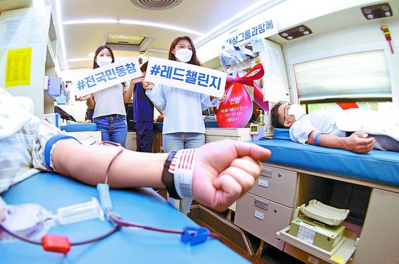 대상, 14년째 헌혈 동참