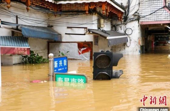 지난 11일 광시(廣西)성 룽수이(融水) 묘족(苗族)자치현의 모습.[중신망 캡처]