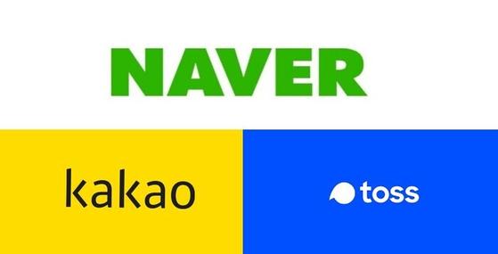 네이버-카카오-토스 로고
