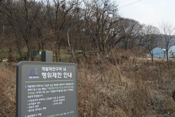 서울 내곡동 개발제한구역(그린벨트)의 모습. [중앙포토]