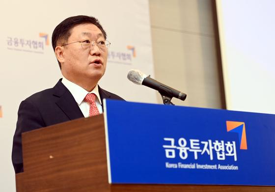 금융투자협회 제공. 나재철