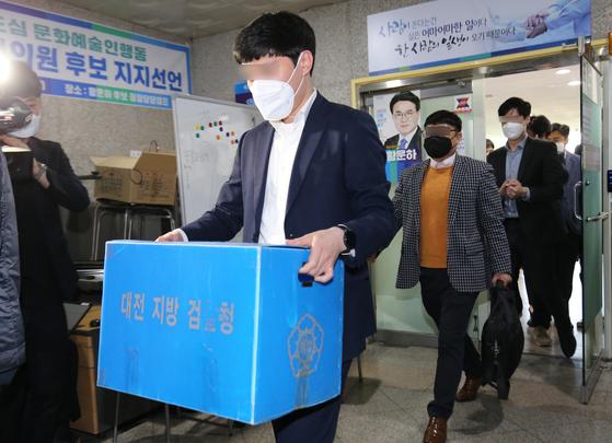 대전 중구 황운하 국회의원 당선인 사무실을 압수수색 마친 검찰 수사관들이 압수물품을 차량에 옮기고 있다. [뉴스1]