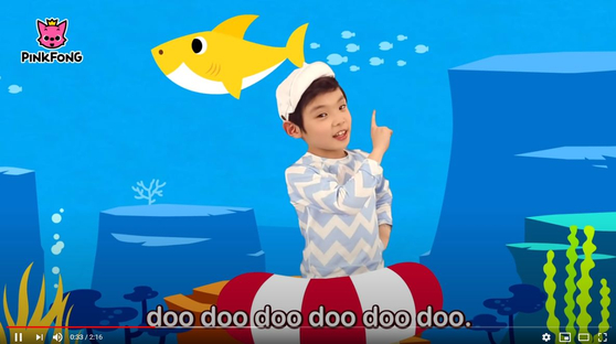 조회 수 59억을 기록 중인 영어 버전의 아기 상어 영상. [유튜브 캡처]